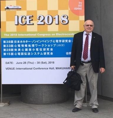 Детский кардиолог принял участие в  международном конгрессе в Японии