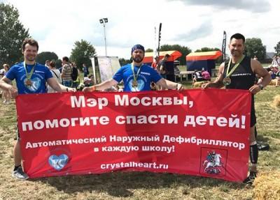 Кардиологи и реаниматологи просят мэра Москвы помочь спасти  детей и подростков от внезапной остановки сердца