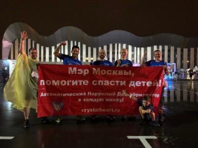 Чтобы привлечь внимание к проблеме внезапной детской смерти, волонтёры «Хрустального сердца» развернули плакат во время Ночного забега в Москве