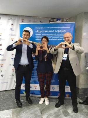 Эксперты «Хрустального сердца» выступили на симпозиуме по спортивной медицине