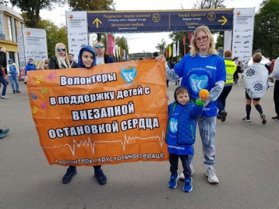Дети-волонтёры во время Московского марафона выступили в поддержку сверстников с опасными аритмиями