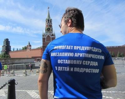 Амбассадоры «Хрустального сердца» из команды SBR88 выступят  в поддержку детей  с опасными аритмиями   на соревнованиях Iron Star в Сочи